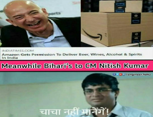 AddCircle, engineerFaltu, Memes, Bihar, NitishkumarCM, Amazon