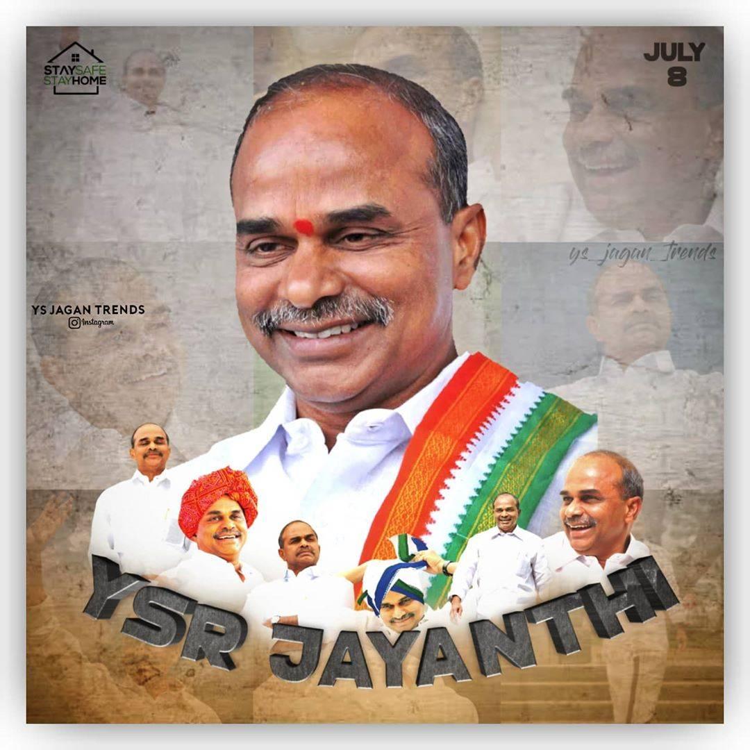 ysrjayanthi