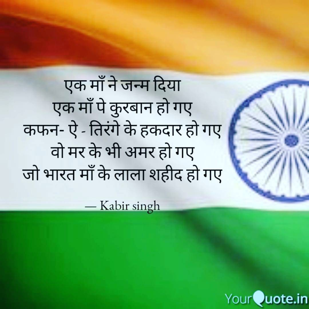 IndianArmy, army, IndianForces, makeinindia