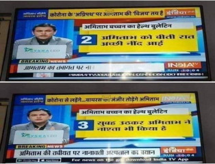 IndianMedia