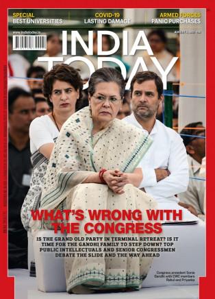 Congress, Indianpoltics