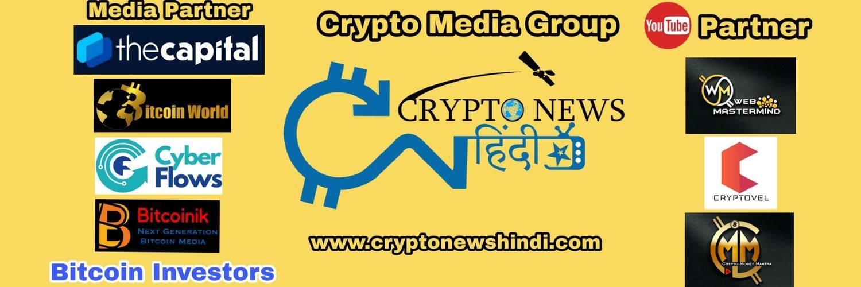 bitcoin, cryptonewshindi
